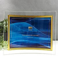 Фоторамка стекло 'GT 116/-G' 15х20 см, горизонталь, золото