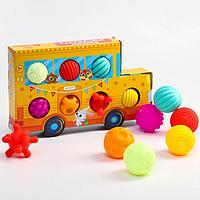 Подарочный набор массажных развивающих мячиков 'Автобус' 7 шт., цвета/формы МИКС