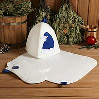 Набор банный подарочный 'С Новым годом' (коврик, рукавица, шапка), войлок, синий