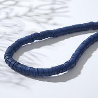 Бусина из полимерной глины 'Диски' (350-400 шт), 6*1, цвет тёмно-синий