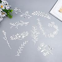 Декор для творчества бумажный 'Разнотравье' набор 10 шт 10х10 см