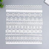 Декор для творчества бумажный 'Орнамент' набор 10 шт 2х21 см