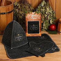 Набор 'С Новым годом' шапка, коврик, рукавица