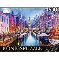Пазлы 1500 элементов 'Амстердам. Вид на Зюйдеркерк'