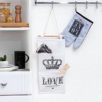 Кармашек текстильный 'LOVE' 2 отделения, 20х40 см