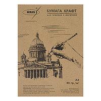 Крафт-Бумага для творчества А4, 100 листов KRIS 80 г/м2