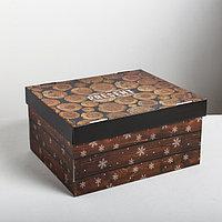 Складная коробка Present, 31,2 x 25,6 x 16,1 см