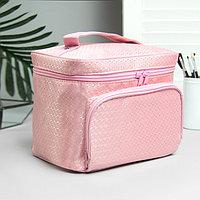 Косметичка-сундучок, отдел на молнии, наружный карман, зеркало, цвет розовый