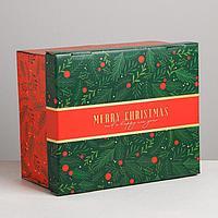 Складная коробка 'С новым годом', 31,2 x 25,6 x 16,1 см