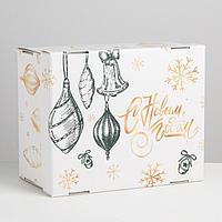 Складная коробка 'Новый год', 31,2 x 25,6 x 16,1 см
