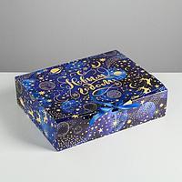 Складная коробка подарочная 'Тепла и уюта', 31 x 24,5 x 9 см
