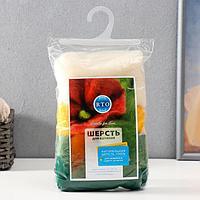 Набор шерсти для валяния РТО 'Одуванчик' 100 меринос.шерсть 4х15 гр