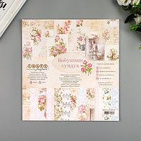 Набор бумаги для скрапбукинга CraftPaper 'Бабушкин сундук' 30.5х30.5 см, 16 листов