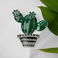 Брошь 'Кактус', цвет зелёно-серый в серебре