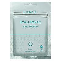 Патчи для век Limoni увлажняющие с гиалуроновой кислотой, 30 шт.