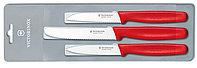 Набор столовых ножей VICTORINOX Мод. PARING KNIFE SET RED (3 предмета) #5.1111.3, R18884, фото 1