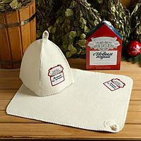 Набор 'С Новым годом' шапка, коврик