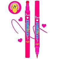 Подводка-штамп для макияжа лица и тела 7 DAYS EXTREMELY CHICK светящаяся 701 Pink heart, 2 м