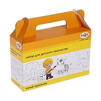 Набор для детского творчества Гамма 'Юный художник', 7 предметов, в подарочной коробке