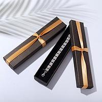Коробочка подарочная под браслет/цепочку/часы 'Элегант' 23*4,3, цвет коричневый (комплект из 6 шт.)