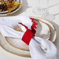 Набор декоративных колец для салфеток 'Новогодний олень' 4 шт, d5 см, 100 п/э, фетр