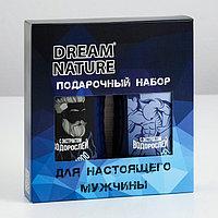 Подарочный набор для настоящего мужчины Dream Nature, экстракт водорослей, 250 мл