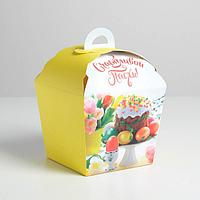 Коробка складная 'Счастливой Пасхи', 17 х 17 х 26 см 4601791 (комплект из 3 шт.)