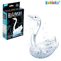 Пазл 3D кристаллический 'Лебедь', 13 деталей, МИКС
