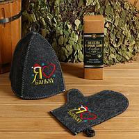 Подарочный набор 'Богатства и процветания!' шапка, рукавица
