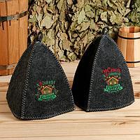 Банные шапки 'Счастливого Нового года!', 2 шт.