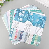Набор бумаги для скрапбукинга 'Сный о лете' 8 листов, 20х20 см, 190 гр/м2
