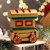 Свеча декоративная 'Новогодний экспресс. Вагончик', 9х7,5х5,5 см, золотой