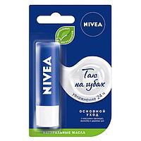 Бальзам для губ Nivea 'Основной уход'
