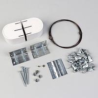 Карниз-струна 3,5 м, с металлическими зажимами, 20 шт, цвет белый