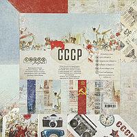 Набор бумаги для скрапбукинга 'СССР' 8 листов 20х20 см 190 гр/м2