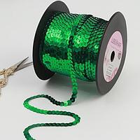 Тесьма декоративная с пайетками, 6 мм, 91 ± 1 м, цвет зелёный 4