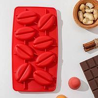 Форма для льда и кондитерских украшений Доляна 'Кофейные зерна', 21x11x2,5 см, 8 ячеек, цвет МИКС