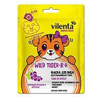 Маска для лица Vilenta Animal Mask Wild Tiger-r-r Тонизирующая, 28 мл