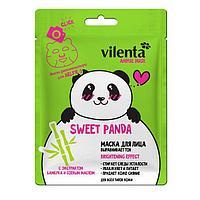 Маска для лица Vilenta Animal Mask Sweet Panda Восстанавливающая, 28 мл
