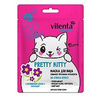 Маска для лица Vilenta Animal Mask Pretty Kitty Успокаивающая, 28 мл