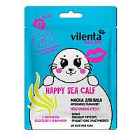 Маска для лица Vilenta Animal Mask Happy Sea Calf Увлажняющая, 28 мл