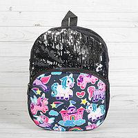 Мягкий рюкзак 'Единороги и замок', с карманом, цвет чёрный