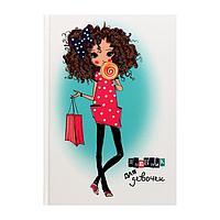 Дневник для девочки А5 'Модница', твёрдая обложка, выборочный лак, блёстки, 80 листов