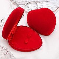 Футляр под набор 'Сердце', 10*8,5*5, цвет красный, вставка красная