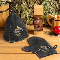 Подарочный набор 'Крепкого здоровья в Новом году!' шапка, рукавица