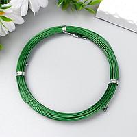 Проволока для рукоделия 'Астра' 1 мм, 10 м, зелёный