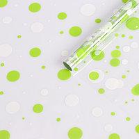 Пленка для цветов 'Серпантин', бело - салатовый, 0,7 х 7,6 м, 40 мкм, 200 г