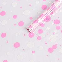 Пленка для цветов 'Серпантин', бело - розовый, 0,7 х 7,6 м, 40 мкм, 200 г