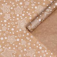 Бумага крафт упаковочная 'Звезды белые' 40г/м2 0,6x10м