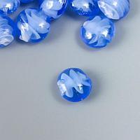 Набор бусин ручной работы 'Мурано' 15 шт, 25 гр, голубой